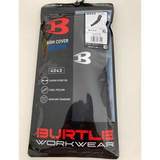バートル(BURTLE)の【新品】バートル アームカバー XL ブラック BURTLE(その他)