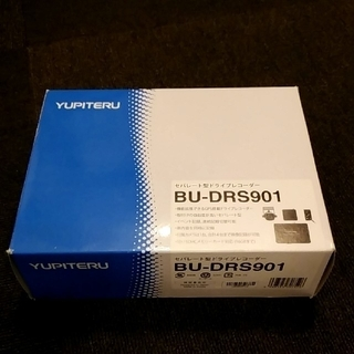 ユピテル(Yupiteru)の【未使用】ユピテル ドライブレコーダー BU-DRS901(セキュリティ)