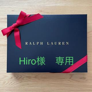 ラルフローレン(Ralph Lauren)の【ラルフローレン】ギフトボックス(空箱、リボン付き、薄紙入り)&ショッパー(ショップ袋)