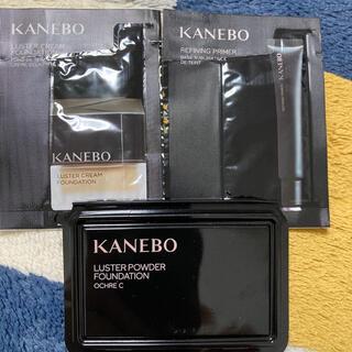 カネボウ(Kanebo)のカネボウ サンプルセット(サンプル/トライアルキット)
