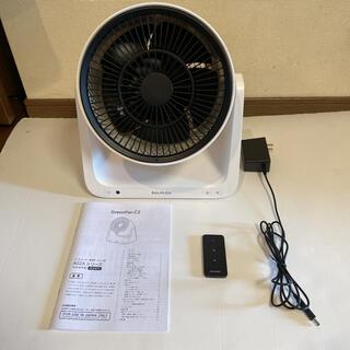 バルミューダ(BALMUDA)のバルミューダ グリーンファン C2 サーキュレーター 扇風機 A02A-WK(サーキュレーター)
