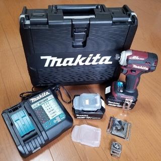 マキタ(Makita)のMakita(その他)