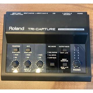 ローランド(Roland)のローランド TRI-CAPTURE(オーディオインターフェイス)