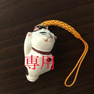 お伊勢さん おかげ横丁ストラップ 猫(キャラクターグッズ)