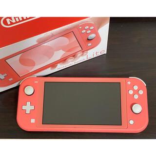 ニンテンドースイッチ(Nintendo Switch)の任天堂 中古 スイッチライト コーラル (携帯用ゲーム機本体)