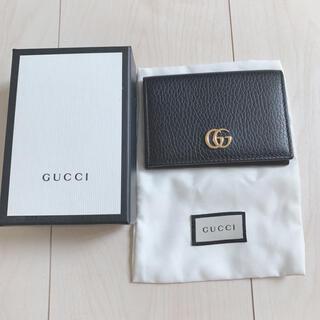 グッチ(Gucci)のgucci グッチ 名刺入れ 美品 カードケース(名刺入れ/定期入れ)