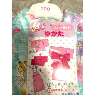 サンリオ(サンリオ)のハミングミント 浴衣 浴衣ドレス(甚平/浴衣)
