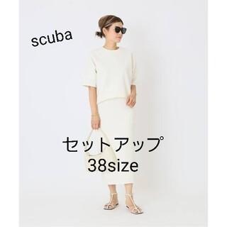 ドゥーズィエムクラス(DEUXIEME CLASSE)の【セットアップ】Scuba Knit ハーフスリーブ プルオーバー&スカート(セット/コーデ)