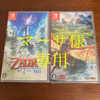 ニンテンドースイッチ(Nintendo Switch)のモンスターハンターストーリーズ2 ゼルダの伝説スカイウォードソード Switch(家庭用ゲームソフト)
