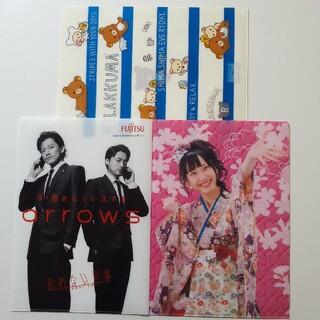 小栗旬さん、山田孝之さん、松井玲奈さん、リラックマ A4クリアファイル 3枚  (クリアファイル)