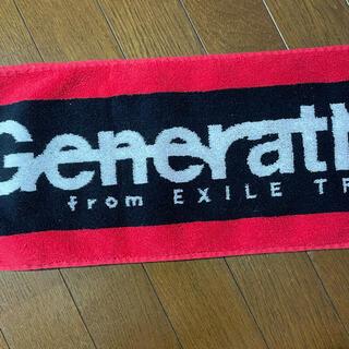 ジェネレーションズ(GENERATIONS)のGENERATIONS マフラータオル(その他)