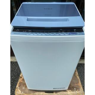 日立 - 送料込 2018年製 奈良発近隣値引き 日立 ビートウォッシュ 7kg洗濯機