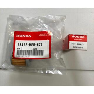 ホンダ(ホンダ)のホンダ CRF250R オイルフィルター プラグ 新品(パーツ)