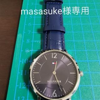 トミーヒルフィガー(TOMMY HILFIGER)のmasasuke様専用 トミーヒルフィガー 腕時計(腕時計(アナログ))