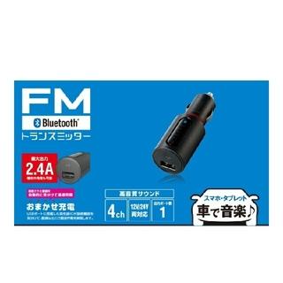 エレコム(ELECOM)のELECOM/FMトランスミッター(Bluetooth)(有線)(車内アクセサリ)