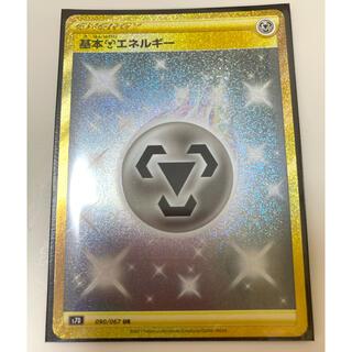 ポケモン(ポケモン)のポケモンカード 基本はがねエネルギー UR(カード)