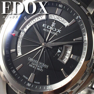EDOX - 新品/エドックス/EDOX/グランドオーシャン/メンズ腕時計 WW134258Y