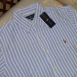 ラルフローレン(Ralph Lauren)の新品☆ラルフローレン 長袖シャツ  水色ストライプ US S(シャツ)