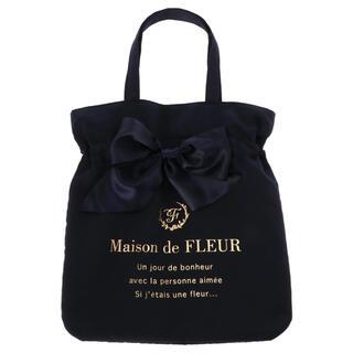 メゾンドフルール(Maison de FLEUR)のメゾンドフルール リボントートバッグ ネイビー  Maison de FLEUR(トートバッグ)