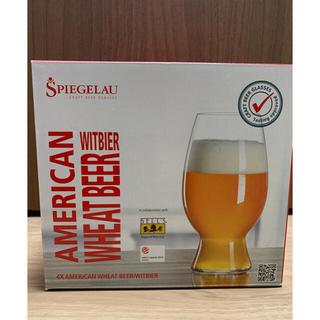 リーデル(RIEDEL)の【新品未使用】SPIEGELAU シュピゲラウ ビアグラス 4本セット(アルコールグッズ)