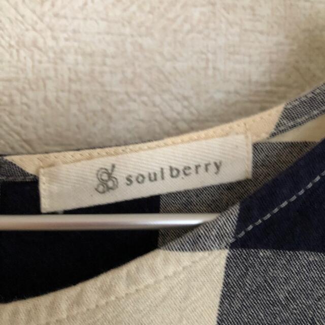 Solberry(ソルベリー)のソウルベリー ブラウス レディースのトップス(シャツ/ブラウス(半袖/袖なし))の商品写真