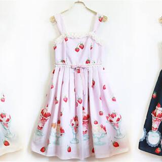 エミリーテンプルキュート(Emily Temple cute)のvery berry parfait ジャンパースカート ピンク(ひざ丈ワンピース)