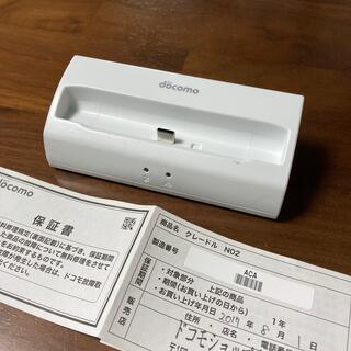エヌティティドコモ(NTTdocomo)のDocomo N-01J 対応 純正 クレードル N02(PC周辺機器)