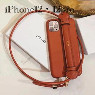 ランダ(RANDA)のiPhone12・12proケース(iPhoneケース)