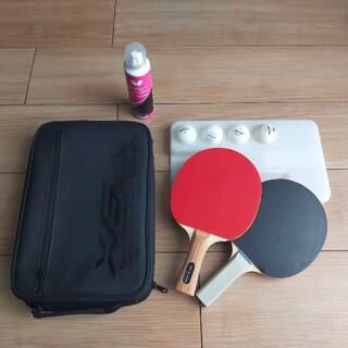 Nittaku - 卓球 ラケット(2つ)&ボール&ケース セット