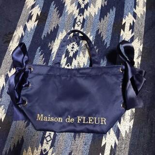 メゾンドフルール(Maison de FLEUR)のメゾンドフルールバック(ハンドバッグ)