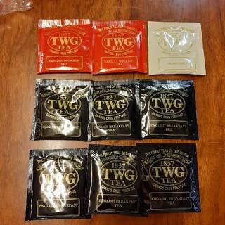 ディーンアンドデルーカ(DEAN & DELUCA)のTWG 9個セット(茶)