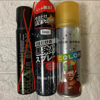 Hoyu - ☆新品 ヘアカラー スプレー 黒染め 金☆
