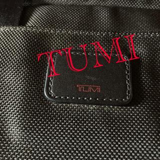 トゥミ(TUMI)の鑑定済TUM IiPad用バッグ❣️パソコン13インチ可日曜迄最終値下(iPadケース)