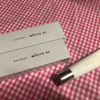 フローフシ(FLOWFUSHI)のワールドレップサービス  エマルジョンクリームセット(オールインワン化粧品)