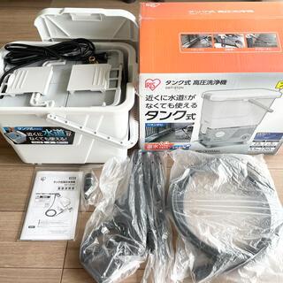 アイリスオーヤマ(アイリスオーヤマ)の☆美品☆ アイリスオーヤマ タンク式高圧洗浄機 SBT-412N(その他)