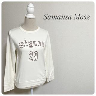 サマンサモスモス(SM2)の【新品】Samansa Mos2 プリントロングTシャツ(Tシャツ(長袖/七分))