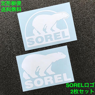 ソレル(SOREL)の2枚セット 白 SOREL ソレル ベアーロゴ カッティングステッカーC(登山用品)