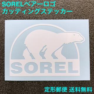 ソレル(SOREL)の白 SOREL ソレル ベアー半円ロゴ カッティングステッカーA(その他)