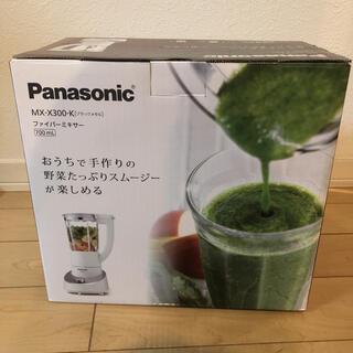パナソニック(Panasonic)のPanasonic ファイバーミキサー MX-X300-K ブラックメタル(ジューサー/ミキサー)