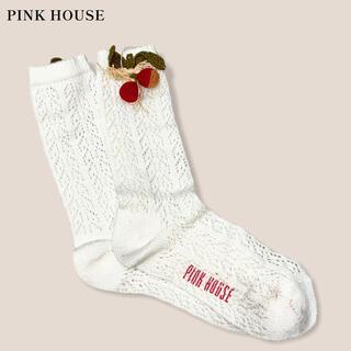 ピンクハウス(PINK HOUSE)の【PINK  HOUSE】さくらんぼモチーフ靴下 ソックス  ピンクハウス(ソックス)