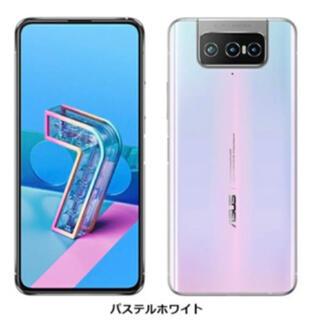 エイスース(ASUS)のASUS ZenFone 7 SIMフリー パステルホワイト 新品未開封品(スマートフォン本体)