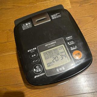 三菱 - 三菱 ジャー炊飯器 炭炊釜