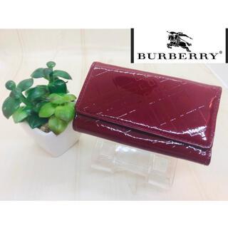 BURBERRY - バーバリー burberry エナメル キーケース 5蓮