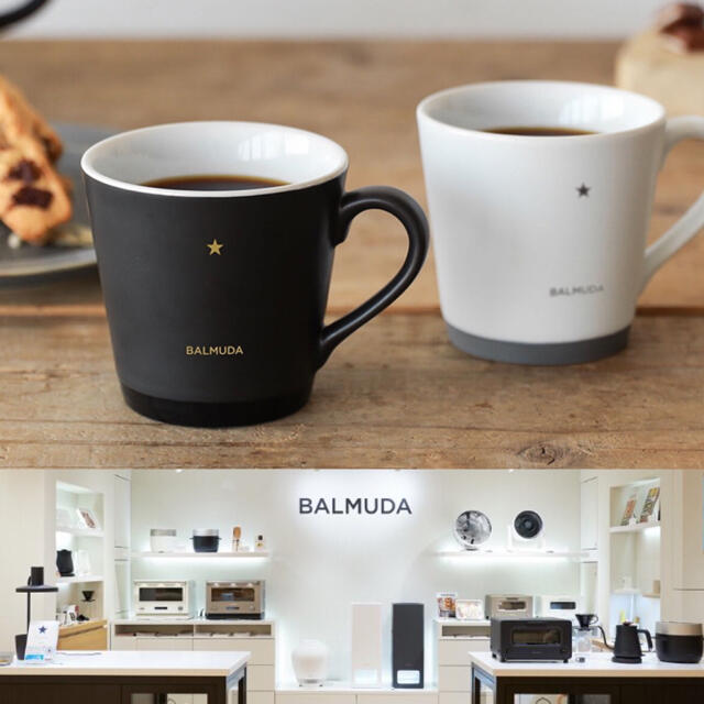 BALMUDA(バルミューダ)のBLMUDA The Mug by Noritake インテリア/住まい/日用品のキッチン/食器(食器)の商品写真