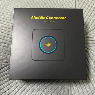 Aladdin connector アラジンコネクター(プロジェクター)