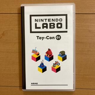 ニンテンドースイッチ(Nintendo Switch)のニンテンドーラボ Switch 動作品(携帯用ゲームソフト)