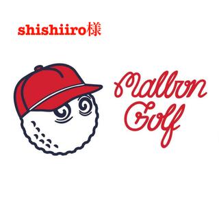 ビームス(BEAMS)のマルボン×グレイソン ツアーバイザー ホワイト(その他)