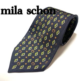 ミラショーン(mila schon)のミラショーン ネクタイ 総柄  紺、黄緑、オレンジ(ネクタイ)