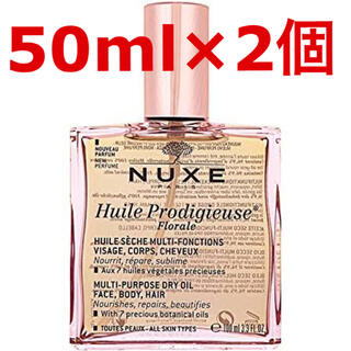 Cosme Kitchen - NUXE プロディジューフローラルオイル 50ml