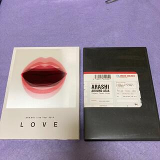 アラシ(嵐)の☆ARASHI 2set販売(ミュージック)